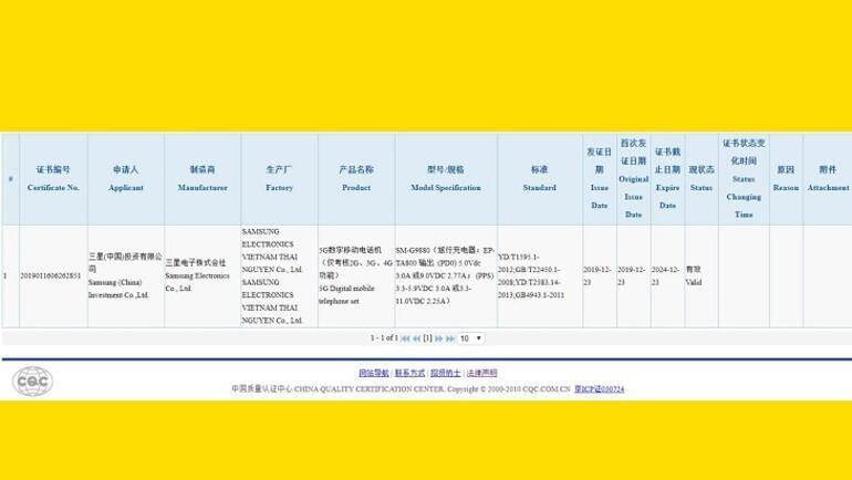Samsung Galaxy S11 Plusın teknik özellikleri ortaya çıktı
