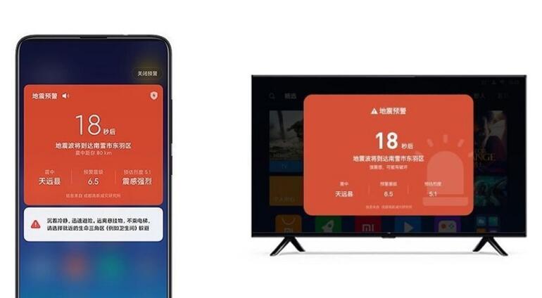 Çinliler depremi önceden haber veren telefon yaptı