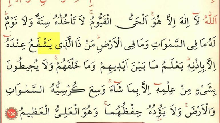 Ayetel Kürsi oku ve dinle & AYETEL Kürsi duası Türkçe meali  ve Arapça okunuşu (Diyanet Tefsiri)
