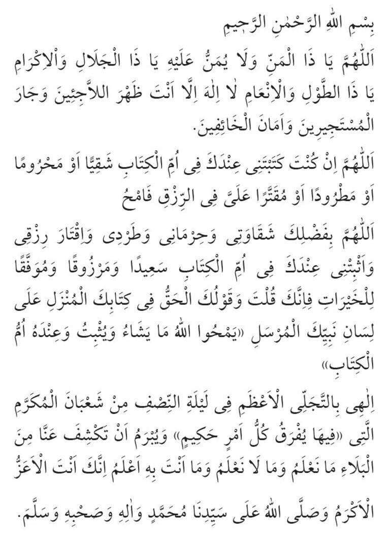 Berat Kandilinde neler yapılır Berat Kandilinde nasıl ibadet yapılır, hangi dualar okunur