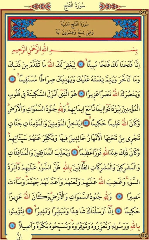 Fetih suresi oku ve dinle Fetih Suresi Arapça okunuşu nasıl, Türkçe meali ne anlama geliyor (Diyanet Tefsiri)