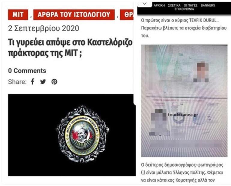 Son dakika... Hedef gösterilen AA muhabiri konuştu Yunan polisi dışarı çıkmayın dedi