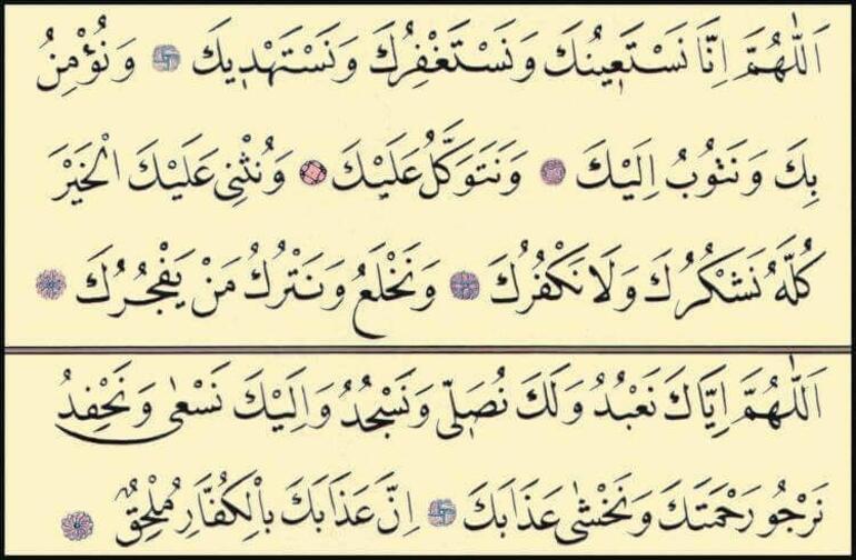 Kunut Duaları 1-2 Oku: Kunut Duası Arapça Yazılışı, Okunuşu ve Türkçe Anlamı