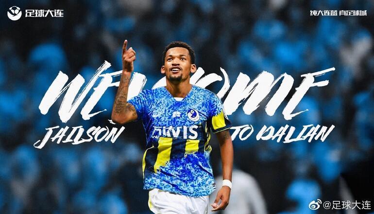 Son dakika | Dalian Pro, Jailson transferini resmen açıkladı