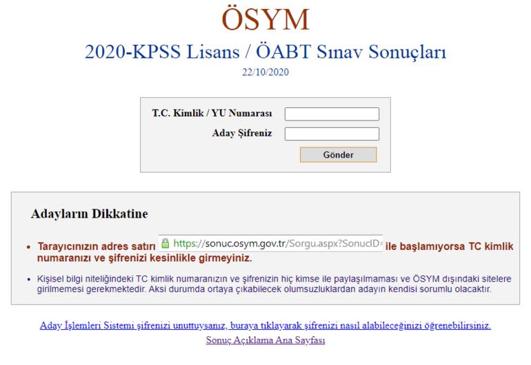 KPSS sonuçlarında beklenen gün KPSS sonucu sorgulama linki: T.C kimlik numarası ve aday şifresi ile öğrenin