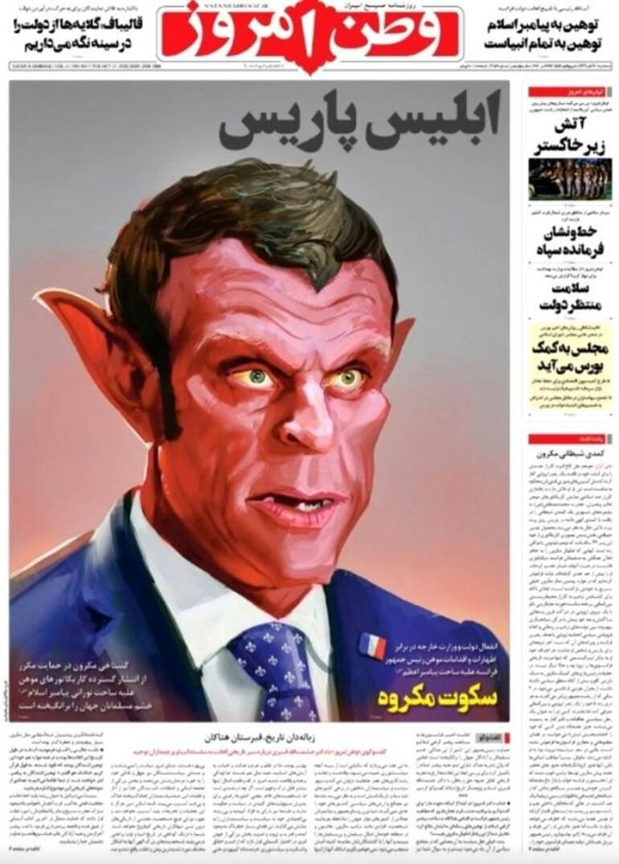 İran medyası Macronu yerden yere vurdu: Paris iblisi