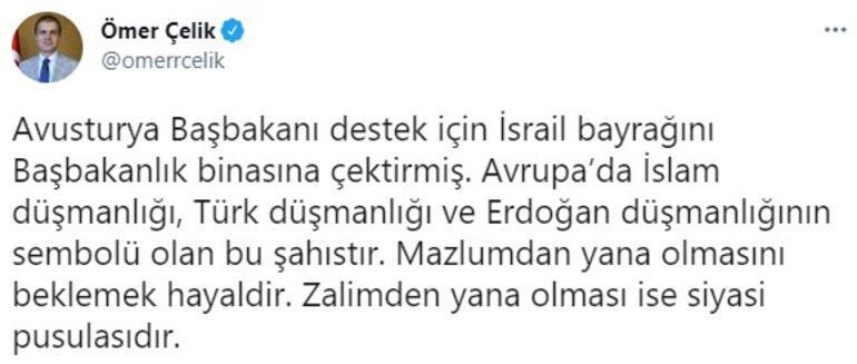 Türkiyeden Avusturyaya peş peşe İsrail tepkileri: Mazlumdan yana olmasını beklemek hayaldir