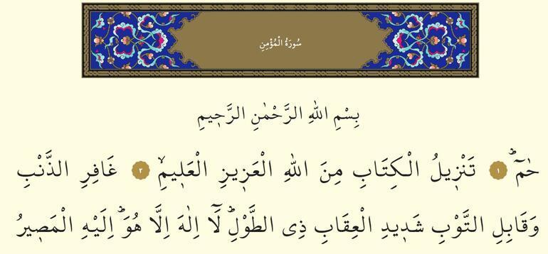 Nazar Duası Oku - Nazardan Kurtulmak için Okunacak Dualar ve Ayetlerin Arapça Yazılışı ve Türkçe Anlamı