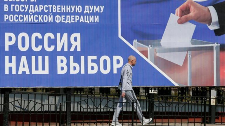 Rusya vatandaşları milletvekili seçimleri için sandık başına geçti
