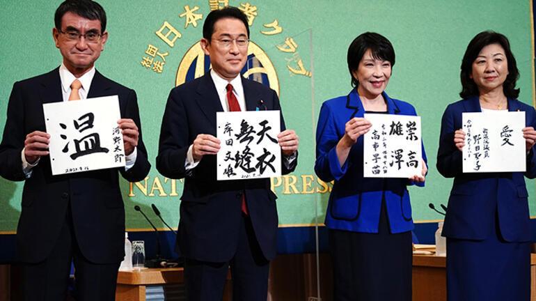 Japonyada iktidar partisinin lider adayları münazara yaptı